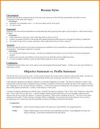 Resume Objective Statement Example Lovely Entry Level Resume Objective Statements In 100 Elegant 96