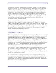 school uniform debate essay academic writing help an school uniform debate essay questions