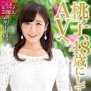 菊池桃子の最新おっぱい画像(8)
