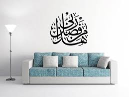 kalima calligraphy ic wall art