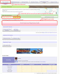 4) click on 'update account information'. Square Enix Support Center Final Fantasy Xiv