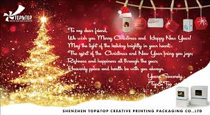 May The Light Of Christmas A Letter For Our Customers