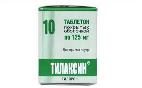<b>Тилаксин</b> таб. п/о <b>125 мг</b> №<b>10</b> — купить по выгодной цене на ...