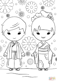 Small Picture Japanese Boy and Girl coloring page Free Printable Coloring Pages