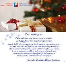 modity exchange ukrainian energy exchange weles all its clients colleagues and partners and wishes happy new 2016 year and merry