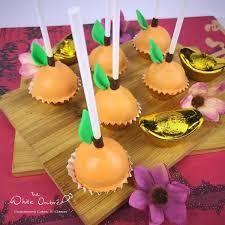 Orange Cake Pops In Gift Box 16s At 7280 Per Box The White