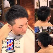 中学生高校生のかっこいい髪型カタログ10選ワックスなしのヘアも Belcy