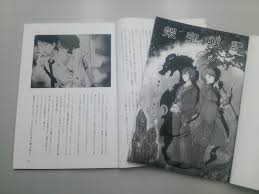 Ytakahashi 621 専門学校デジタルアーツ東京