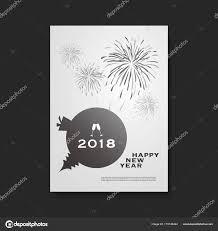 新年カード背景 花火 2018 でフライヤーのデザイン ストック