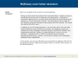 Consulting Cover Letters Unique Mckinsey Sucessful Cover Letters Journalinvestmentgroup