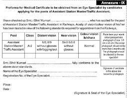 Download Medical Certificate Form Eye Specialist For Asm