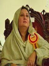 Aisha Naeem - Pakpedia   Pakistan's Biggest Online Encyclopedia