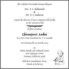 Text Invitations Thread Ceremony Invitation Wording Sample Text Parekh Cards
