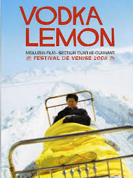 Image result for водка лимон фильм