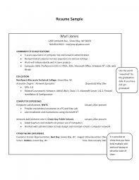 Cover Letter Sample Resume For Laboratory Technician Sample