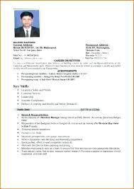 Hotel Management Resume Examples Manager Hospitality Thekindlecrew Com