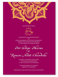 Wedding Invitations Indian Indian Wedding Invitation Design Indian