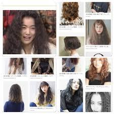 美容コラムヘアスタイル 美容室横浜日吉のactグループ