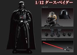 hobby kits 1 12 scale. Bandai-Hobby-Star-Wars-Darth-Vader-Model-Kit- Hobby Kits 1 12 Scale N