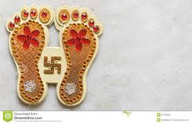 Laxmi Pagla Designs Laxmi Feet Clipart