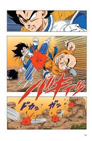 Definitely anime for dbz and beyond though. Dragon Ball Full Color Saiyan Arc Chapter 42 Anime Dragon Ball Super Dragon Ball Super Manga Dragon Ball