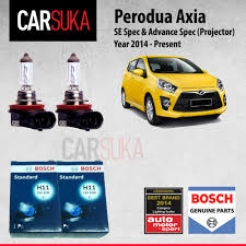 Advance Auto Parts Brake Light Bulb Bosch Headlamp Headlight H11 Light Bulbs For Perodua Axia Se