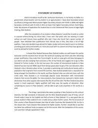 goal essay psychology career goal essay psychology