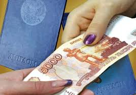 В Омске заблокировали сайтов где продавали липовые дипломы  В Омске заблокировали 7 сайтов где продавали липовые дипломы