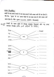 surface areas and volumes cbse class 10 extra questions with solutions
