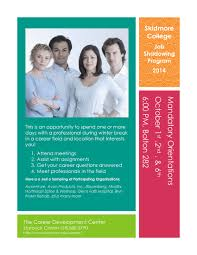 skidmore college career development center blog archive job shadowing flyer test