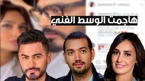 الكليب ميرضيش ربنا .. حلا شيحة تهاجم تامر حسني وتعلن توبتها - YouTube