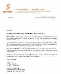 Best Solutions Of Running With Passion Thank You Letter From Sunway