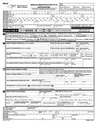 form vtr214 2015 2018 form ny mv 82 fill online printable fillable blank
