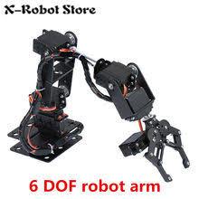 <b>6dof</b> arm robot