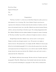cover letter for an essay sample essay letter
