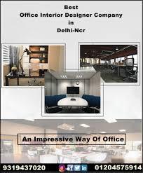Office Interior Designer In Noida Greaternoidainterior Hashtag On Twitter