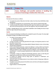 pa standard teaching application essay examples