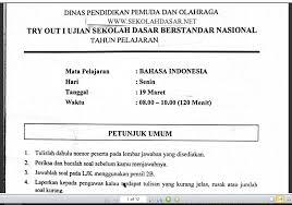Prediksi soal un sma bahasa indonesia. Soal Try Out I Bahasa Indonesia Usbn Sd Dan Kunci Jawabannya Sekolahdasar Net