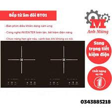 Bệp điện từ âm đôi model bt1, bếp từ đôi thiết kế sang trọng tiết kiệm điện