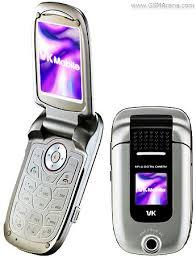 VK Mobile VK3100 pictures, official photos