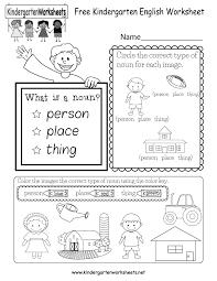 Fun exercises for esl kids. Free Kindergarten English Worksheet