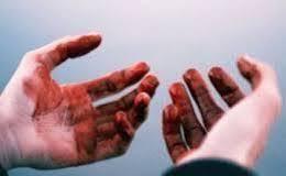 Застосування примусових заходів медичного характеру стосовно чоловіка, який під час сварки з дружиною наніс їй смертельні поранення