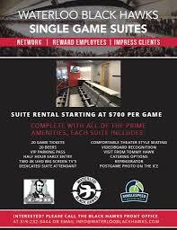 Single Game Suites