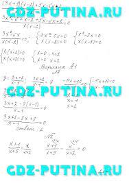 Ершова Голобородько класс самостоятельные и контрольные работы ГДЗ С 18