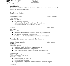 Server Resume Objective Food Server Resume Objective Awesome Collection Of Example 79