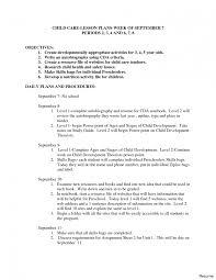 Skills Of A Teacher Resume Resume Samples Childcare Teacher Sample Child Care Skills Daycare 38