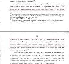 Алексей Навальный Холи Джизус Крайст  Думаете это из сборника уморительные ошибки в курсовых работах учащихся профтех училищ