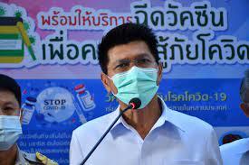 รัฐบาลไทย-ข่าวทำเนียบรัฐบาล-รมช.สาธิต เผย จ.ชลบุรี พร้อมฉีดวัคซีนเข็มแรก