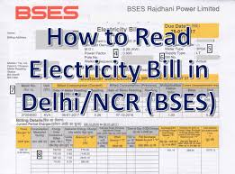 how to reduce electricity bills in