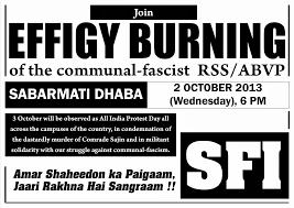 Sfi Slogans In Malayalam Pdf Download